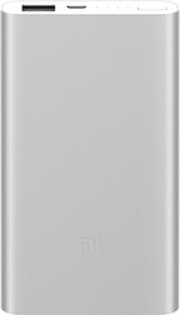 Xiaomi Mi Power Bank 2 5000mAh фото